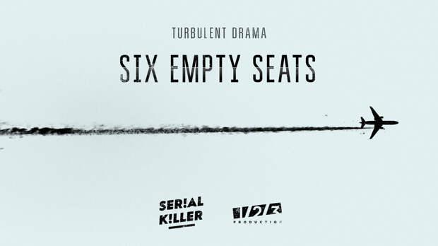 «Полёт» Петра Тодоровского удостоен главного приза на фестивале Serial Killer