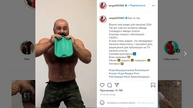 Казахстанский силач покорил голливудских звезд