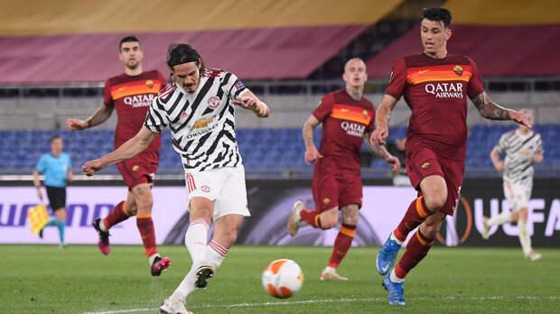 МЮ и «Рома» показали самую высокую результативность в полуфиналах еврокубков за 61 год