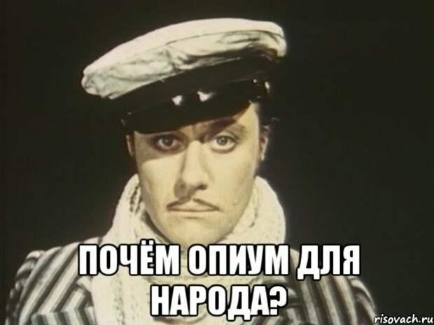 Штабы Навального быстро самоликвидируются
