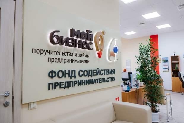 В Тверской области введены выгодные условия на займы для самозанятых