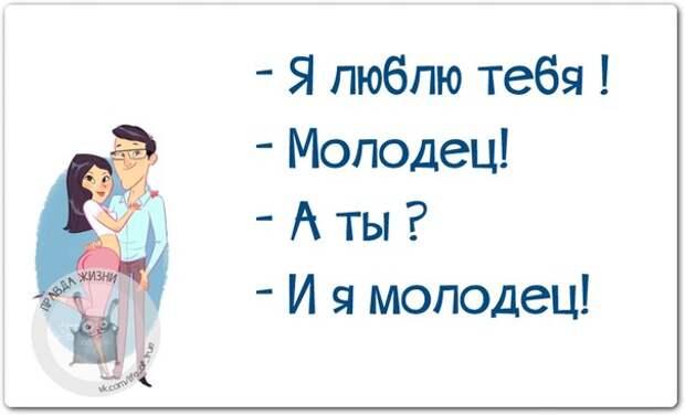 5672049_133951446_5672049_1423770065_frazki8 (604x367, 29Kb)