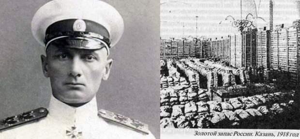 Золотой запас России, Казань, 1919 год. /Фото: siberiantimes.com