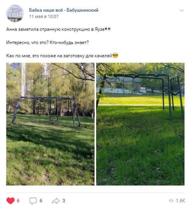 В парке «Яуза» до конца недели установят гамаки