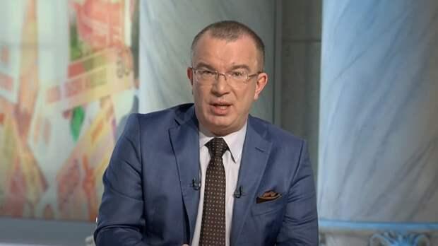 Нас с вами поимели: Как Сбербанк ввёл новый налог в России