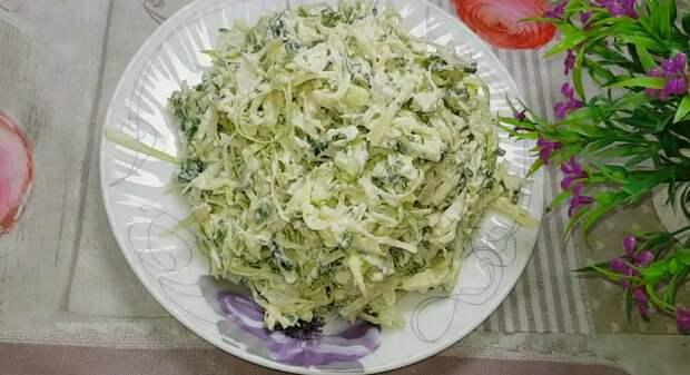 """Салат """"Валентина"""" - Вкусный и Лёгкий салат из простой Капусты"""