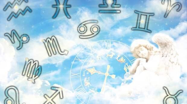 Астрологи назвали четыре самых защищенных «высшими силами» знака зодиака