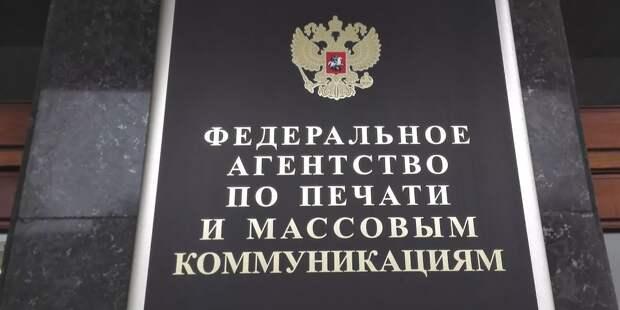 Правительство упразднит два федагентства