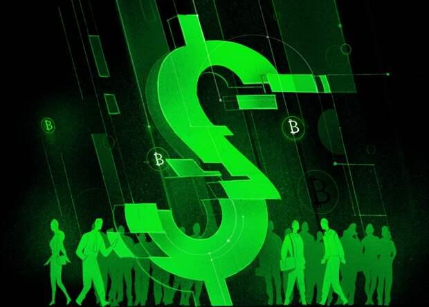 Федрезерв США задумался о запуске цифрового доллара
