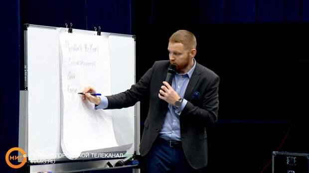 В Ноябрьске пройдёт форум «Дни малого бизнеса Ямала 2021»