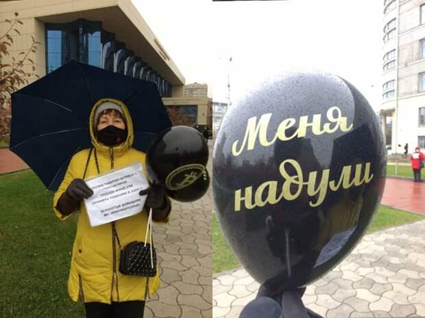В России обещают полностью восстановить права обманутых дольщиков до конца 2023 года