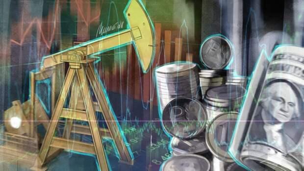Саудовская Аравия снизила цены на нефть для азиатских рынков