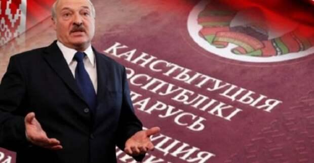 Лукашенко: ВБелоруссии идет широкое обсуждение новой Конституции