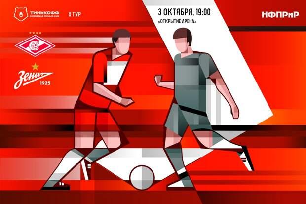 У «Спартака» быстрейший футбол в России. Козырь Тедеско перед битвой с «Зенитом»