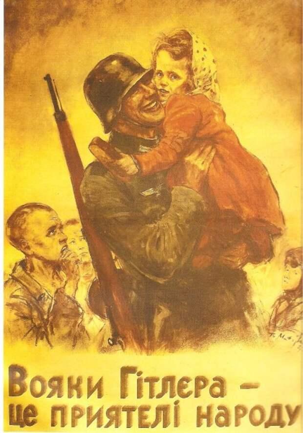 100% заброшенных в советский тыл подростков отказались выполнять задания Абвера