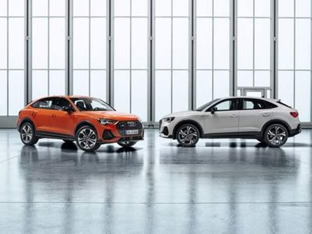 Новый Audi Q3 получил купеобразную версию
