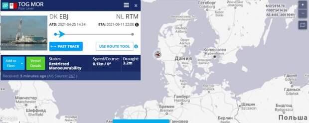 Строительство конкурента «Северного потока— 2» начали сСеверного моря