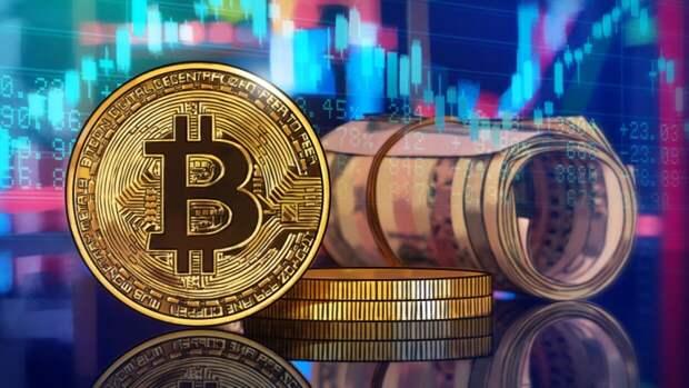 Названы условия дальнейшего роста биткоина