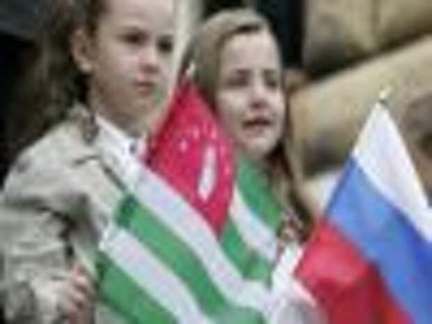 Чего ждут от Москвы в Абхазии?