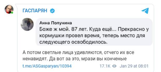 """""""А потом удивляются, отчего их ненавидят"""": Сторонники Навального сплясали на костях Ланового"""