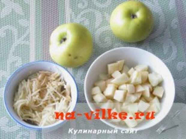Сконы яблочные