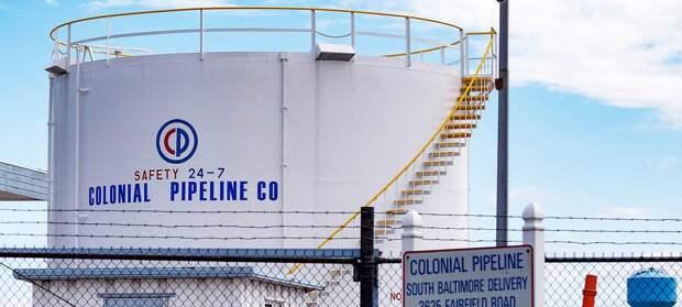 Bloomberg: Colonial Pipeline тайно заплатила хакерам выкуп в 5 миллионов долларов