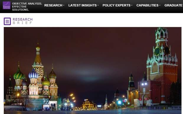 В США написали сценарий развала России