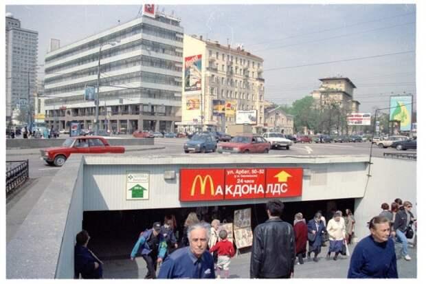 Москва, Новый Арбат, 1998 90-е, подборка, фото