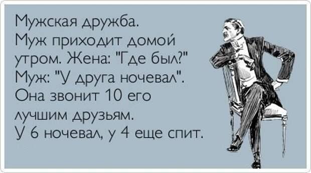 Теоретически умна...  Улыбнемся))