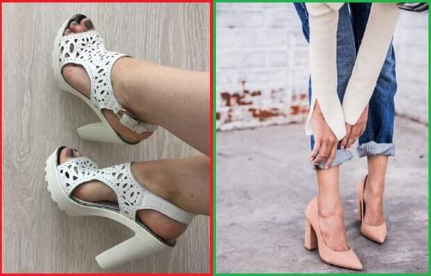Вместо обуви из перфорированной кожи лучше выбирать классические лодочки