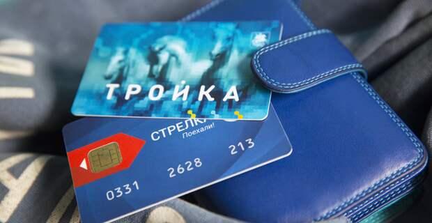 Пассажиры Подмосковья смогут оплатить проезд только транспортной или соцкартой с 22 апреля