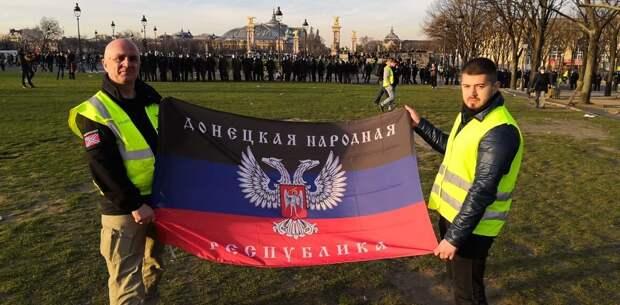 Как флаг ДНР попал во Францию: Мюнье раскрыл обман о причастности РФ к протестам в Париже