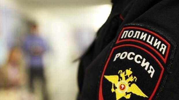 """Письмо с угрозами о """"взрыве"""" поступило в адрес краснодарской школы"""