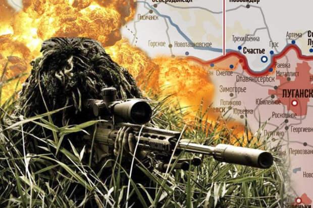 Диверсанты ВСУ расстреляли пятерых бойцов «Призрака»
