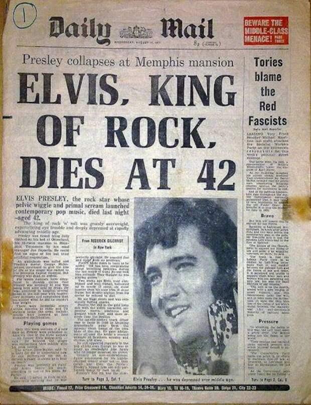 Статья о смерти короля рок-н-ролла.