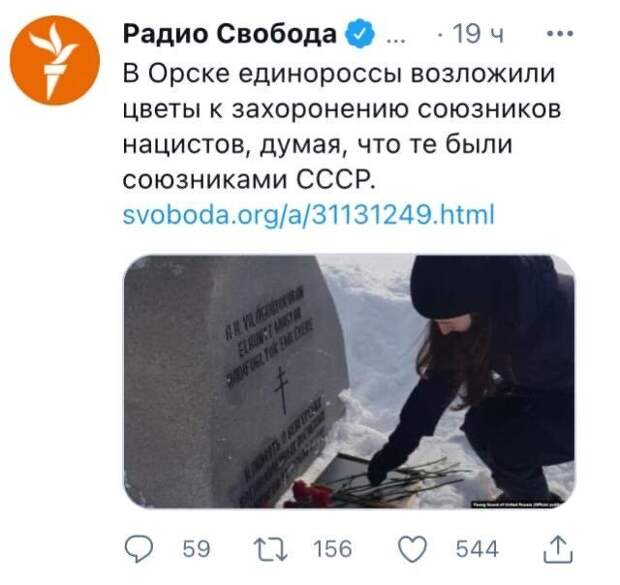 Странные ситуации из России