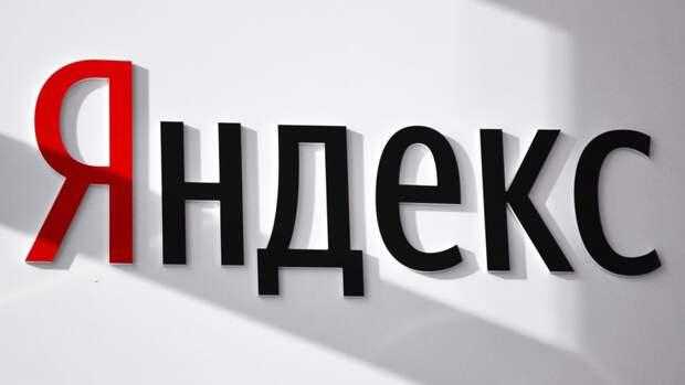 """В """"Яндекс.Картах"""" разместили пункты вакцинации от COVID-19"""