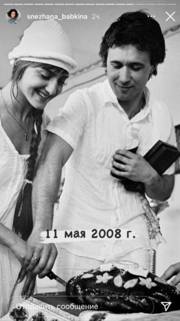 Снежана и Сергей Бабкины тайно обвенчались в 2008 году