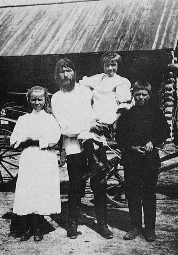 Распутин с семьёй