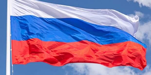 Россия хочет провести «Экспо-2030»