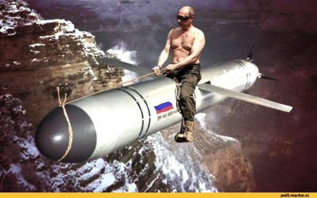 Одной ядерной ракетой по Вашингтону меньше!
