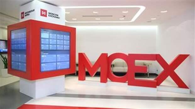 Московская биржа будет работать с 4 по 7 мая по стандартному расписанию