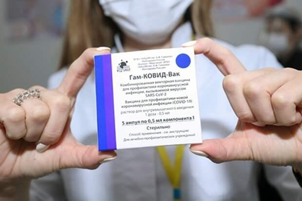 Гонконг включил «Спутник V» в список признанных вакцин