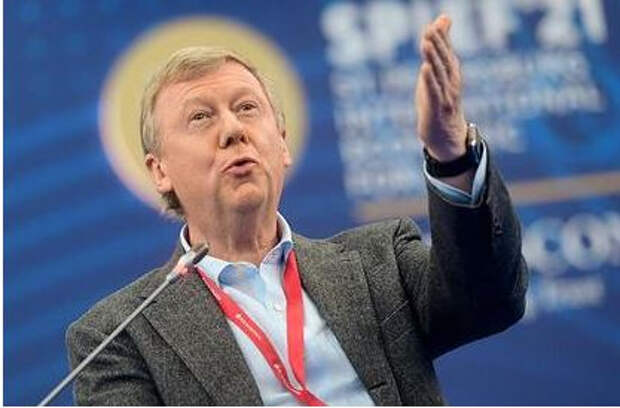 Чубайс пообещал России большие перемены