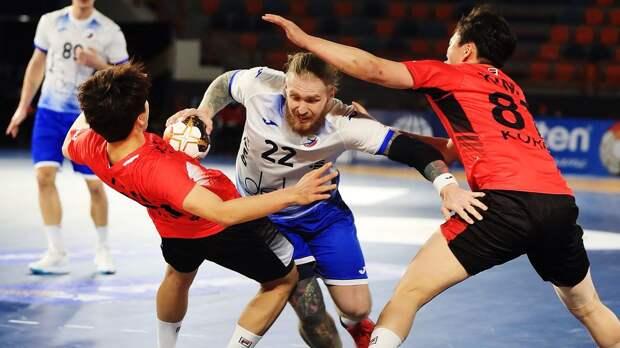 Российские гандболисты обыграли Южную Корею на чемпионате мира