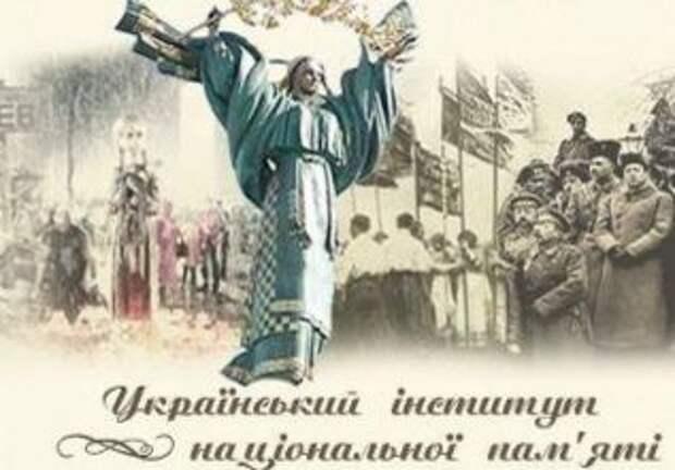 Россия призвала Украину сохранить историческую память народа