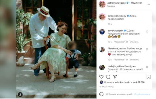 Петросян показал фото с молодой женой и сыном в день рождения