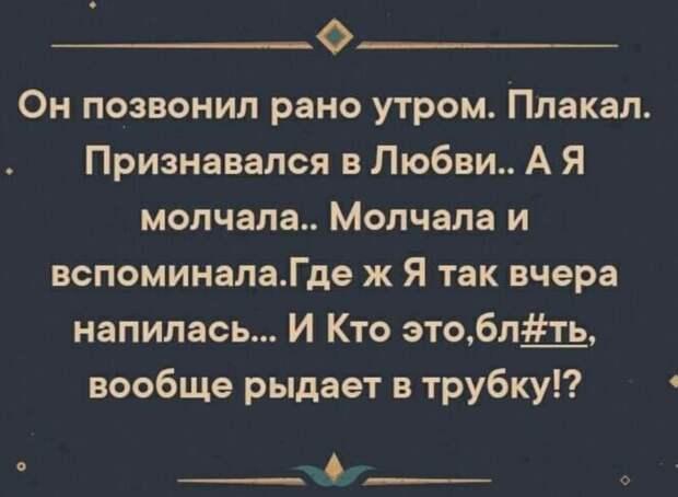 Дояр Прокоп Нетудыхата из колхоза «Светлый Путь» назвал корову Клавдия Шиффер...