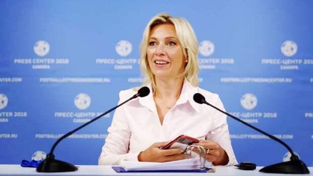 Захарова заявила о важности общения нынешнего поколения россиян с ветеранами