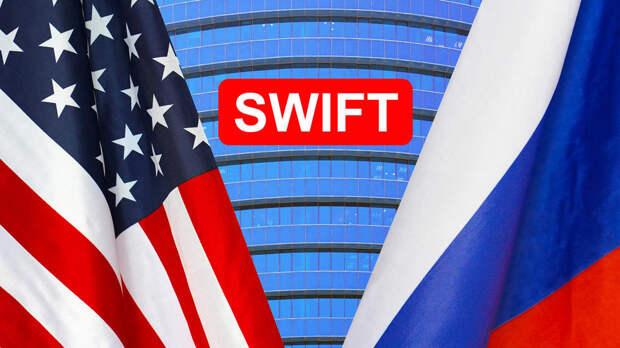 Отключить Россию от Запада или Запад от России